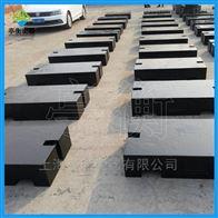 长方形1T标准砝码,M1等级砝码生产厂家