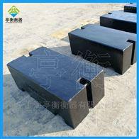 北京1000kg标准砝码,2000kg铸铁砝码价格