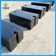 钢厂用M1级2000kg标准砝码,2t方形铸铁砝码