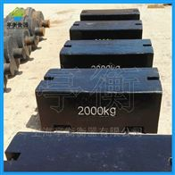 铸铁材质2t标准砝码,m1等级计量砝码尺寸