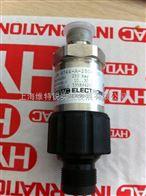 优势贺德克传感器HDA 7446-B-040-000现货