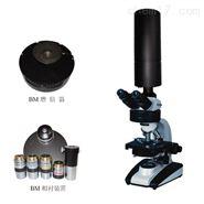 超高倍视频显微镜XSP-BM-2MC