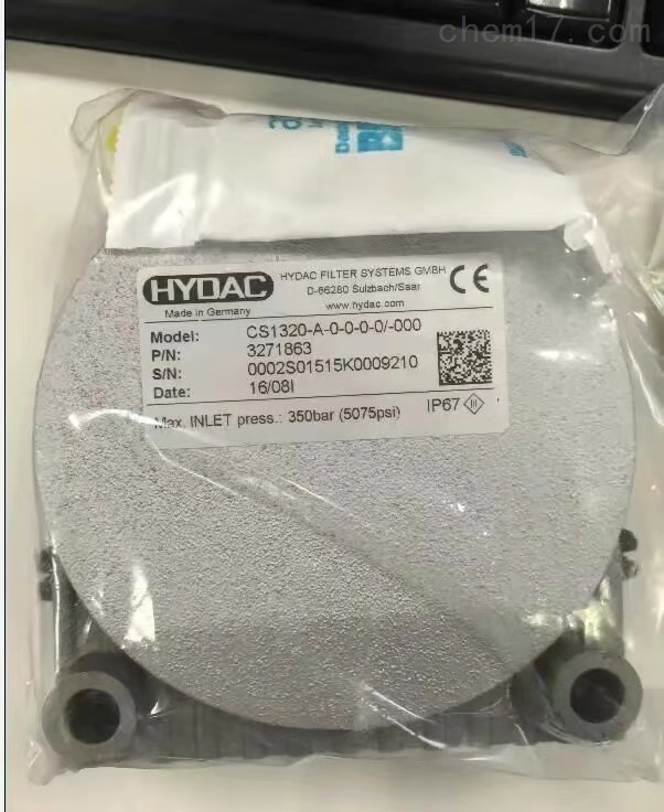 德国HYDAC压力传感器货期短