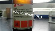 卡尔科弗卢尔荧光增白剂 进口标准品