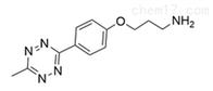 甲基四嗪丙胺Methyltetrazine-Propylamine/点击化学