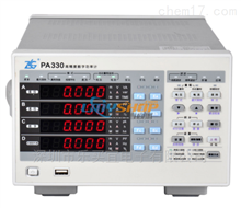 PA333广州致远 PA333三相数字功率计