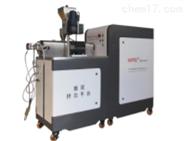 RM-200C锥形双螺杆式转矩流变仪
