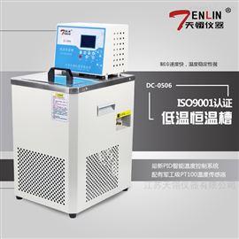 DC-05006恒温油槽