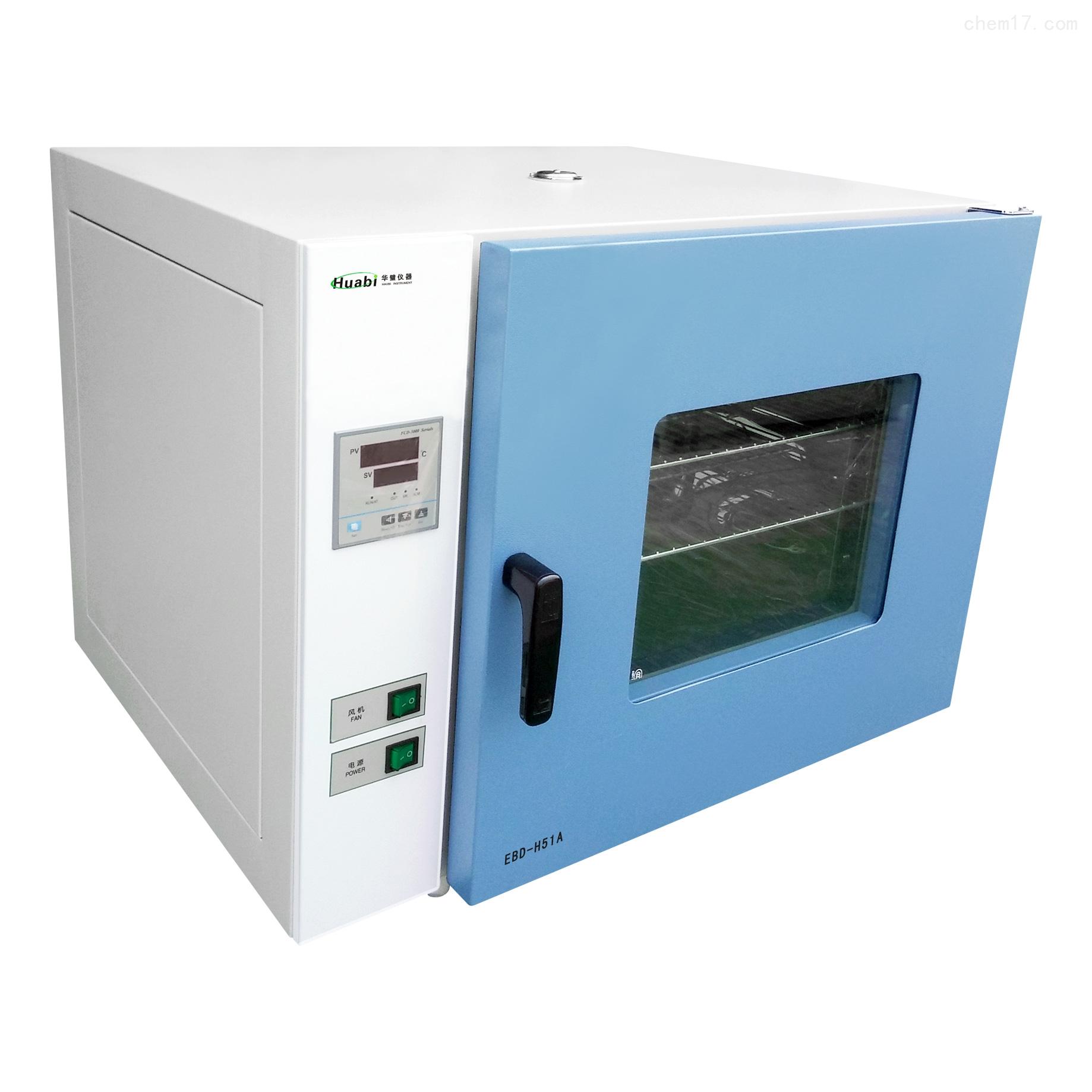 恒温鼓风干燥箱EBD-HA系列