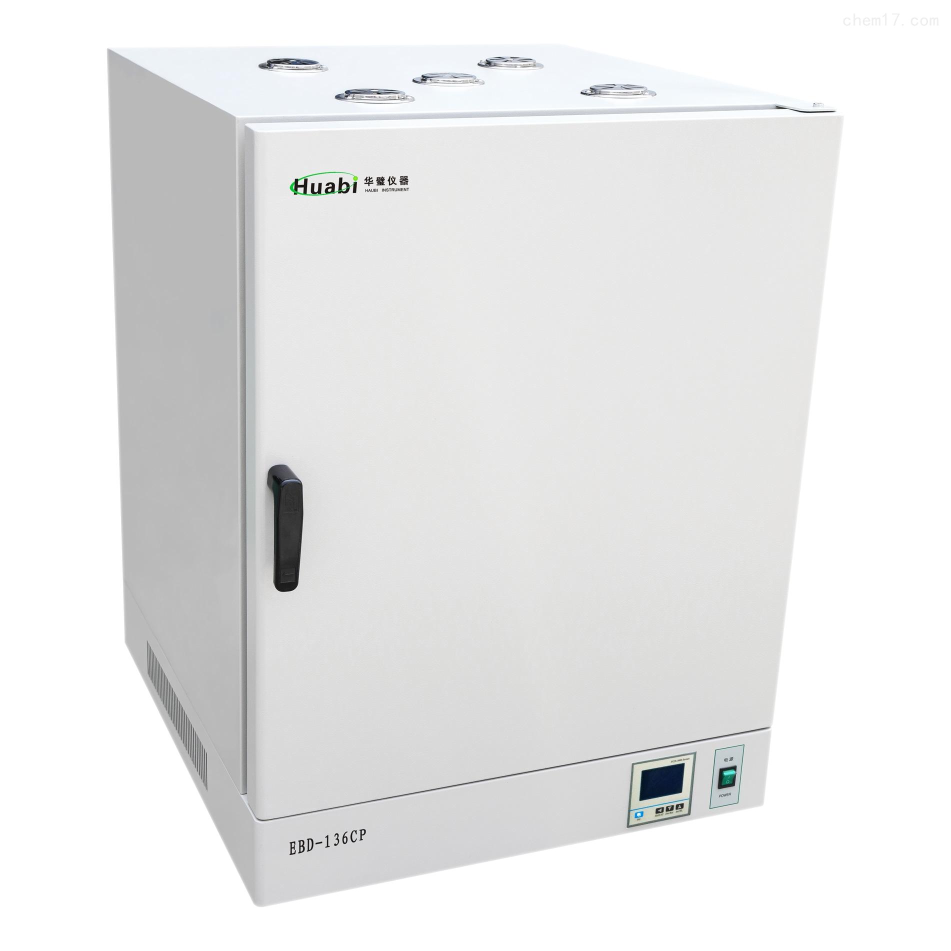 恒温鼓风干燥箱EBD-C系列