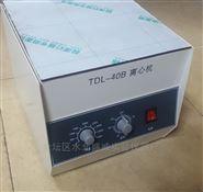 TDL-40B臺式低速大容量離心機