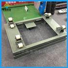 化工廠用3T電子鋼瓶秤,0.8*1.2米氣瓶秤