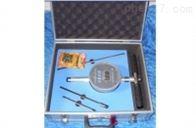 WG-ⅣWG-Ⅳ电子填土密实度现场检测仪使用说明书