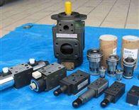 进口ATOS电磁阀REM-3/11/210/350110/V