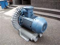 5.5KW防爆旋涡气泵