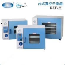 台式真空干燥箱DZF-6012 一恒 微电脑控温仪