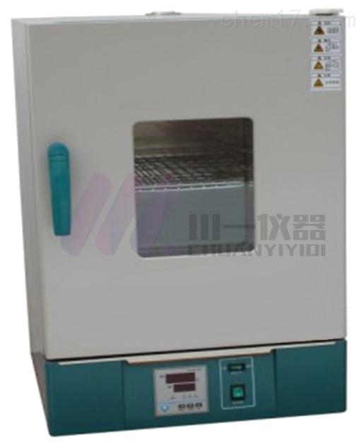 实验室电热恒温培养箱DH2500A耐腐蚀