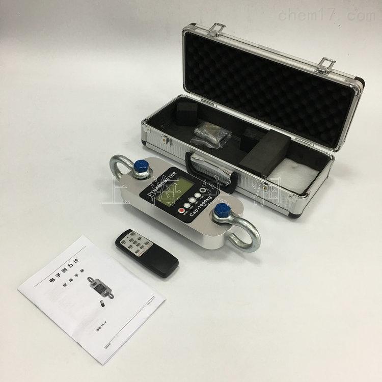 带打印数显测力仪有累计清除,5吨无线测力计