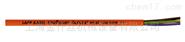 缆普电缆LFLEX HEAT 180原装进口