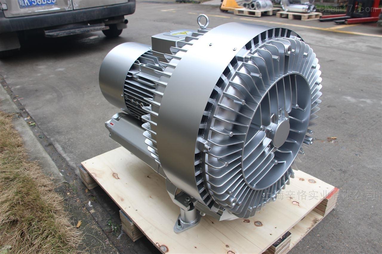 25KW高压旋涡气泵