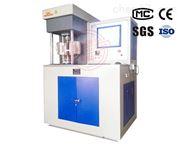 MMUD-5B高温材料耐磨性能试验机