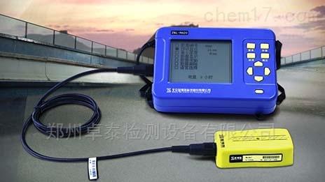 ZBL-R620郑州混凝土钢筋检测仪(普通型)