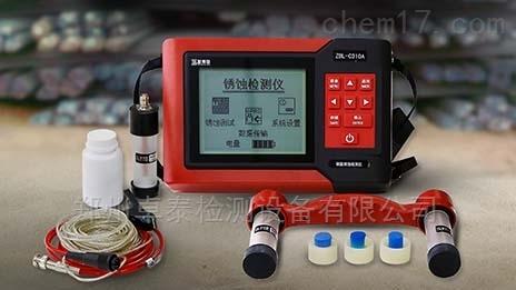 ZBL-C310A郑州钢筋锈蚀检测仪