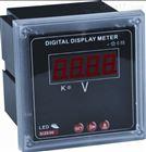 三相電表HAD-PD284I/PD284U