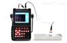 数字式超声波探伤仪MUT600C 承诺守信