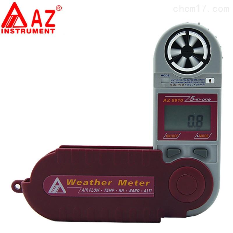 中國臺灣衡欣AZ8910高精度多數顯風速風量計