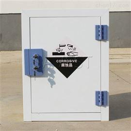 WJ8100404加仑强酸碱储存柜