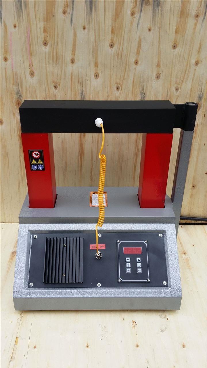 轴承智能加热器SMBG-4.0