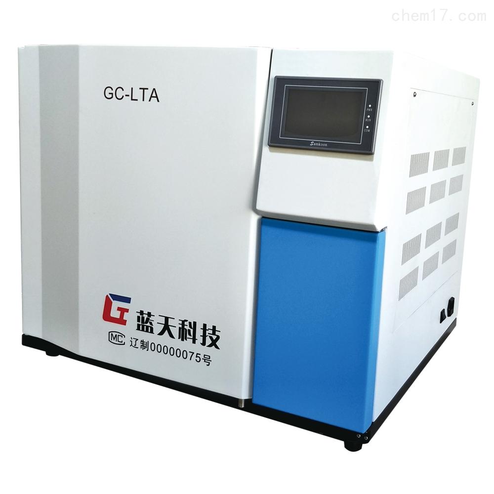 GC-LTA-空分装置碳氢化合物在线自动气相色谱仪