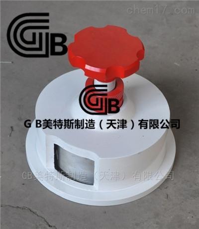土工布圆盘取样器-取样方式