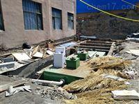 日处理60吨地埋式一体化生活污水处理设备
