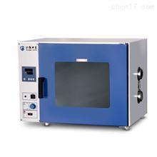 DZF小型真空干燥箱