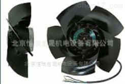 W2D210-EA10-20 伺服電機散熱風扇