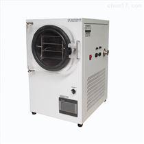 大型真空冷冻干燥机 实验室冻干设备
