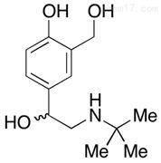 沙丁胺醇杂质Salbutamol EP Impurity