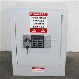 WD8100404加仑全钢毒品柜