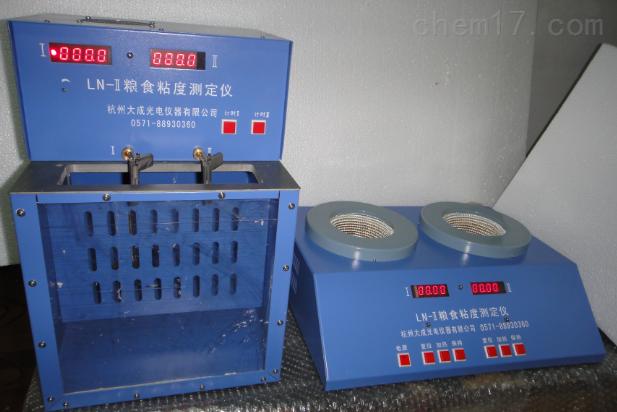 LN-II型粮食运动粘度仪(二个煳化装置)