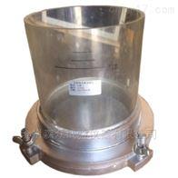 SZ-AGB23441-2009钉杆密水性试验仪测定仪包邮