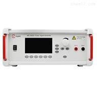 输出大功率函数信号发生器,功率信号源