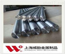 S21860不锈钢加工S21860材料如何耐磨