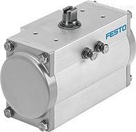 DFPD德国FESTO费斯托90° 摆动驱动器气缸