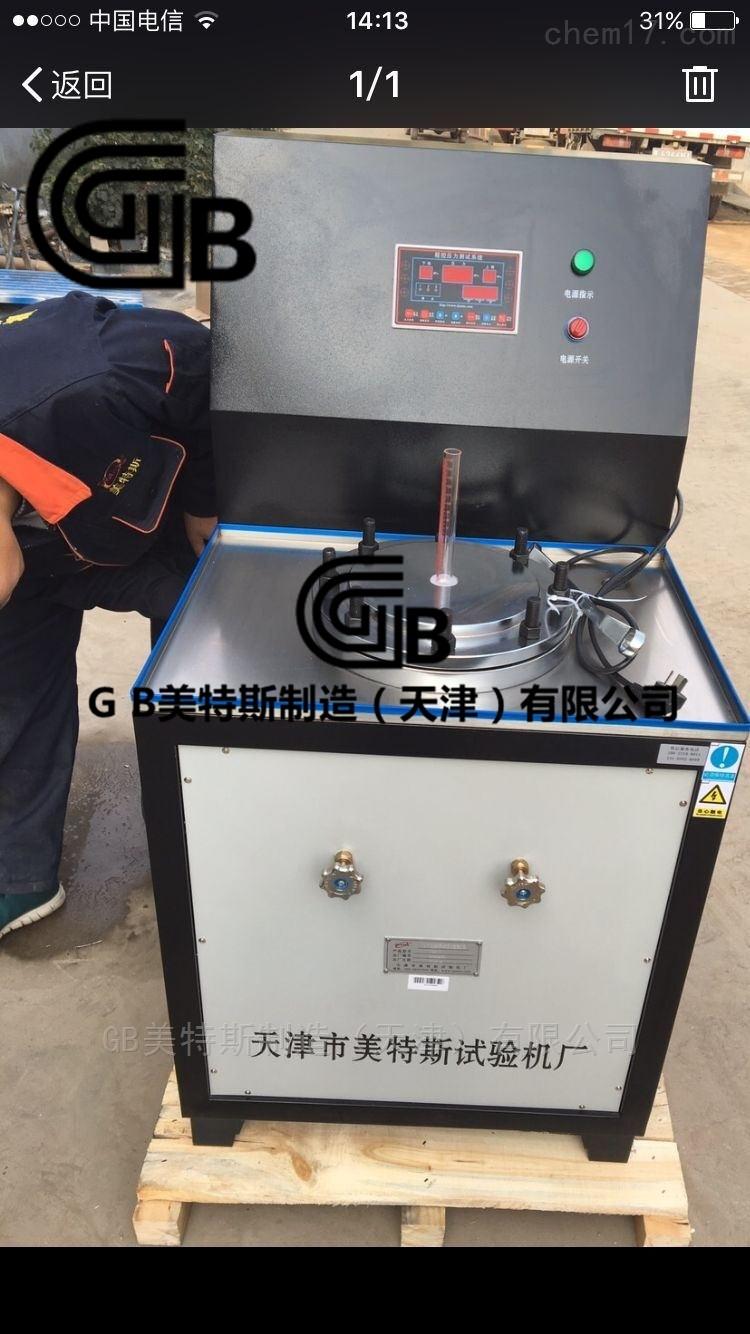 土工布渗透系数测定仪-试验原理
