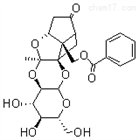 1361049-59-3新批次芍药新苷成都厂家现货高品质