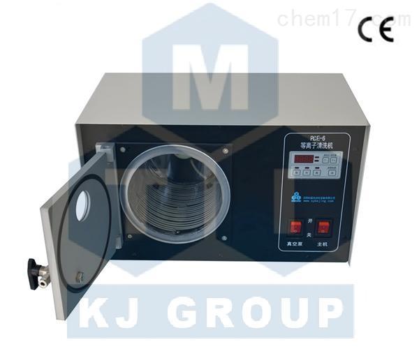 PCE-6 小型等离子清洗机