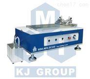 MSK-AFA-SC200 平板涂覆机