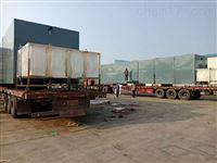 日處理80噸地埋式一體化生活污水處理設備